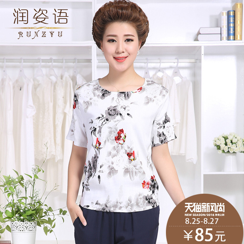 Middle-aged women's summer short sleeve on ac.261 stretch cotton t-shirt mother dress summer middle-aged women's summer suits