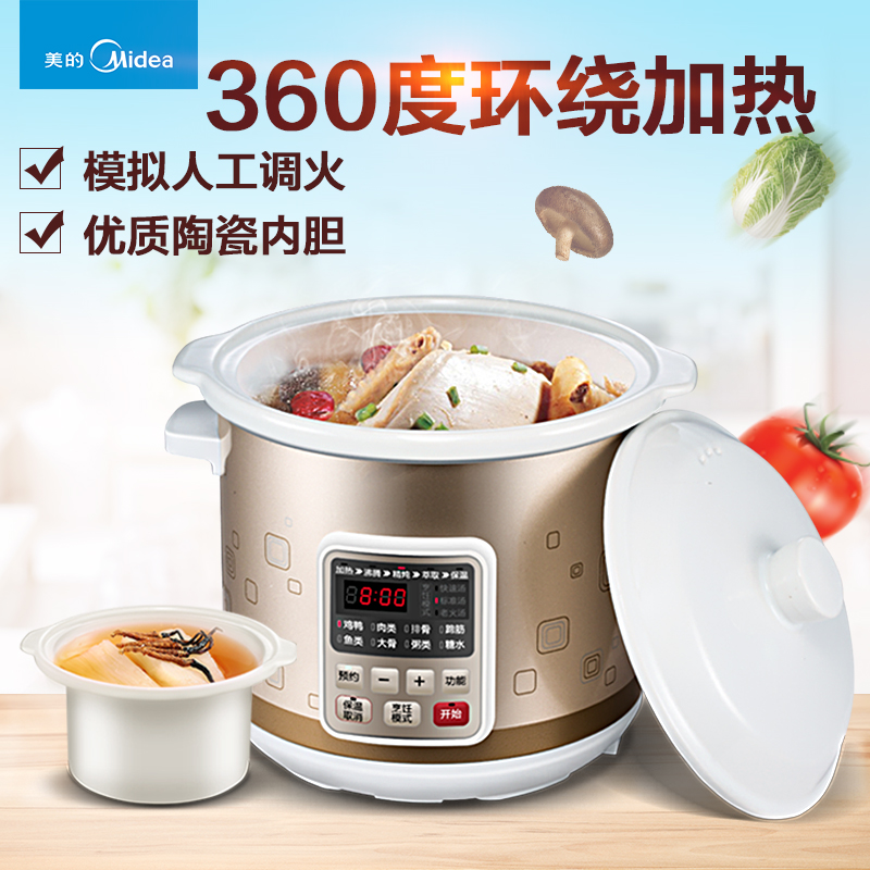 Midea/beauty MD-WBGS401 porcelain electric cooker electric casserole porridge soup slow cooker ceramic automatic