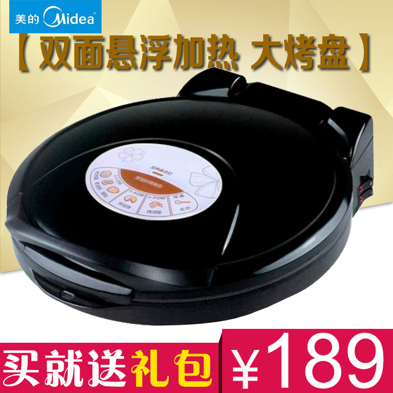 Midea/us electric baking pan ph345 large electric suspension sided baking pan electric skillet special offer minone function
