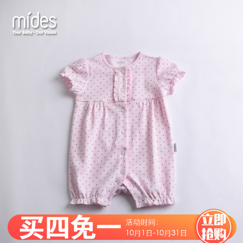 Mides infant cotton summer children's clothing female baby short sleeve leotard climbing clothes baby clothing air conditioning at home sleeping clothes leotard