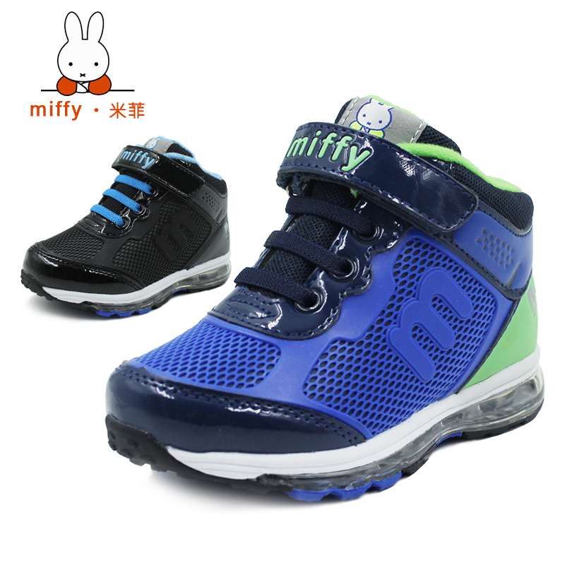 Miffy children's shoes baby boy small boy casual shoes sports shoes new winter shoes high shoes boys warm cotton padded shoes