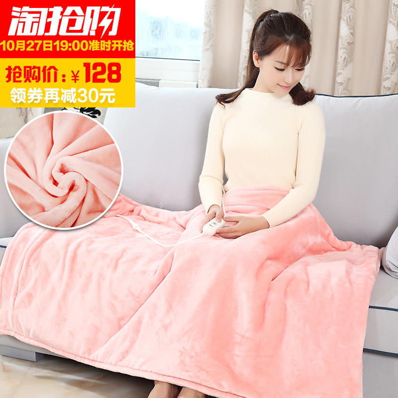 Get Quotations Miharu Knee Blanket Warm Heating Small Electric Pads