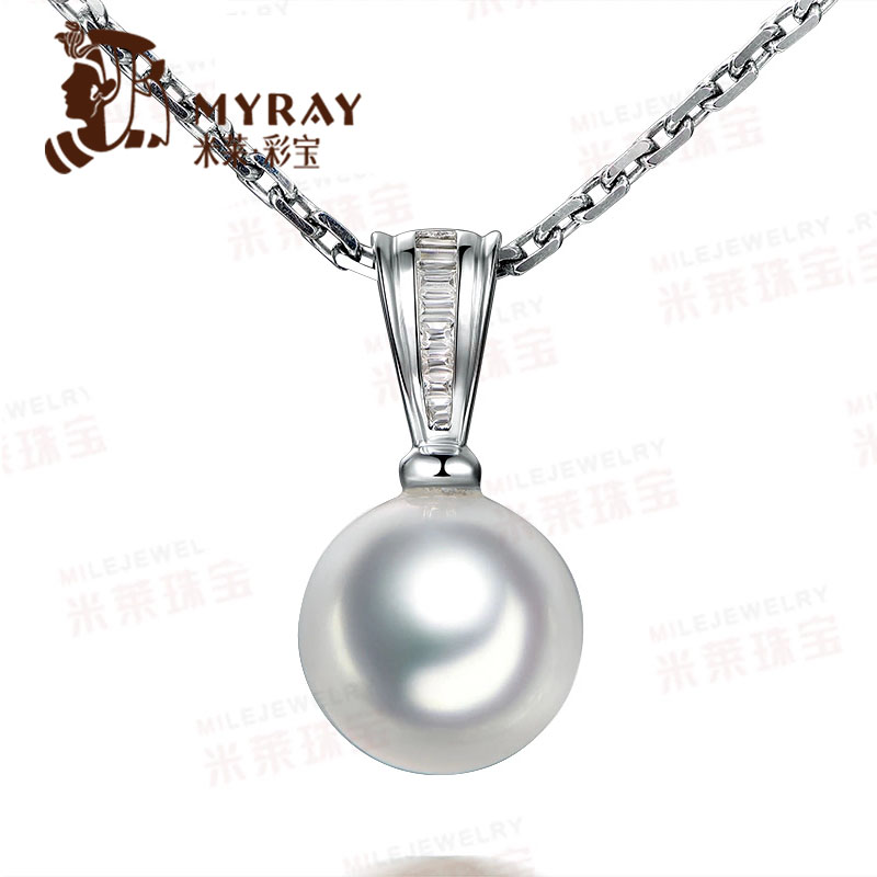 Mile australian south sea pearl pendant 7mm k kim seawater pearl necklace round
