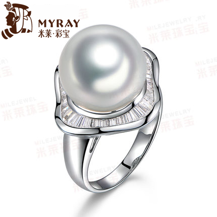 Mile australian south sea pearl ring 3mm k gold flawless pearl ring