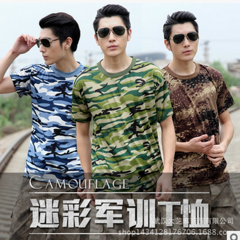 Military camouflage short sleeve t-shirt summer clothes protective clothing for men and women the same paragraph summer big high school students clothing military training for students