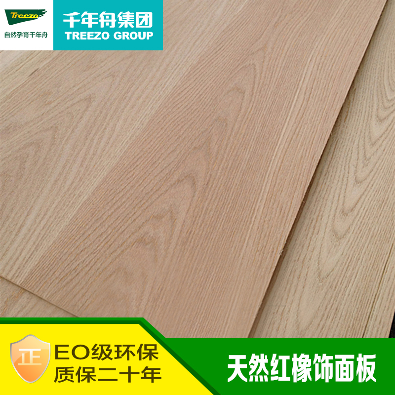 Millennium boat e0 grade 3mm natural american red oak wood veneer plywood decorative panels decorative plates hanging plate home