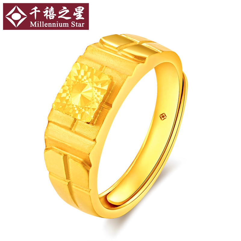 China Male Gold Ring China Male Gold Ring Shopping Guide at