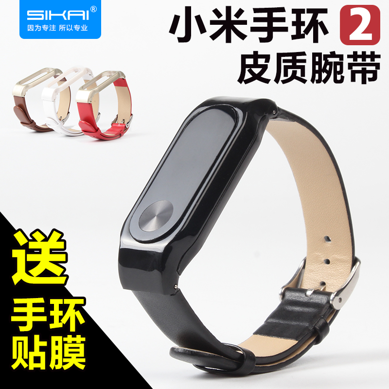 Millet 2 s smart bracelet wrist bracelet replacement strap leather strap metal buckle cow leather wristband non dermis