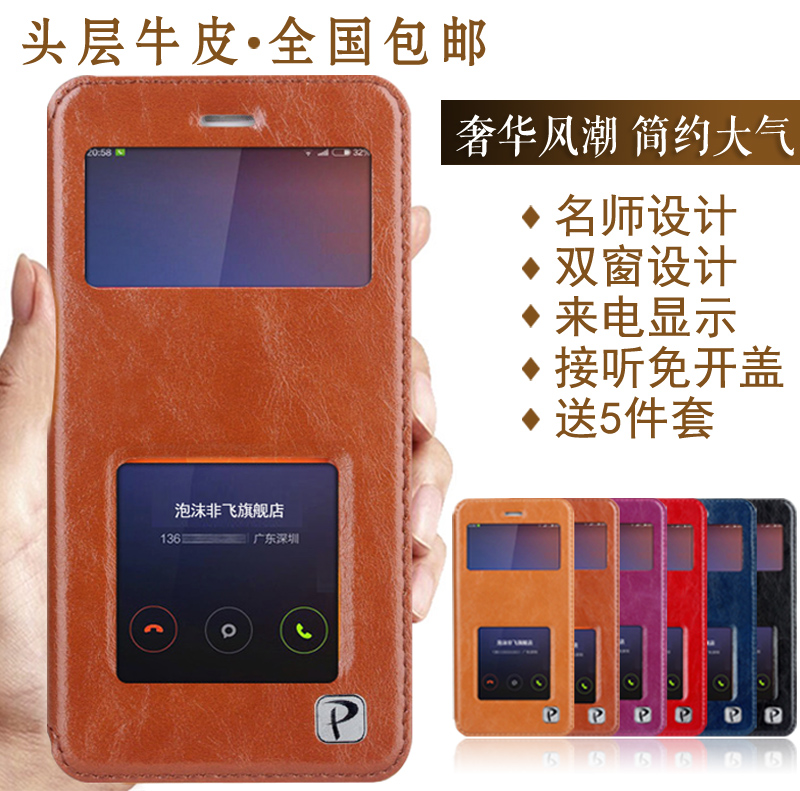 Millet 4 mobile phone shell millet millet four popular brands of mobile phone sets leather protective sleeve m4 mi millet 4 clamshell holster business Type