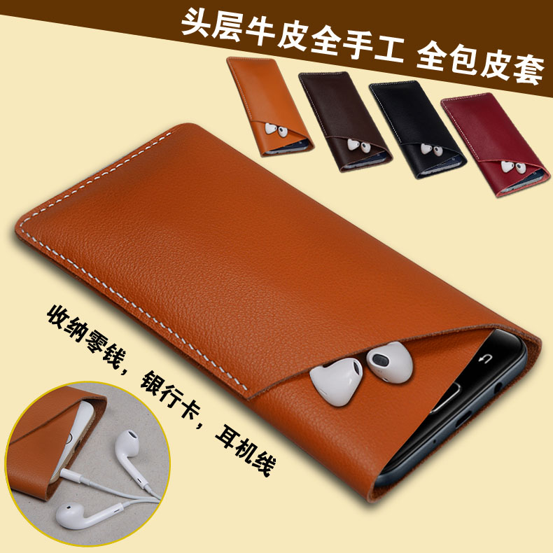 Millet 5 s plus plus leather phone sets millet millet 5 s phone shell mobile phone sets leather protective sleeve shell