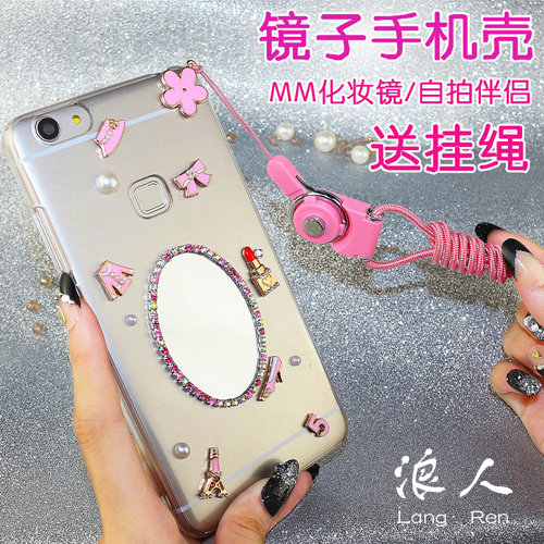 Millet 5 s plus ronin phone shell mirror female models 5 s plus mobile phone sets lanyard models diamond shell drop resistance