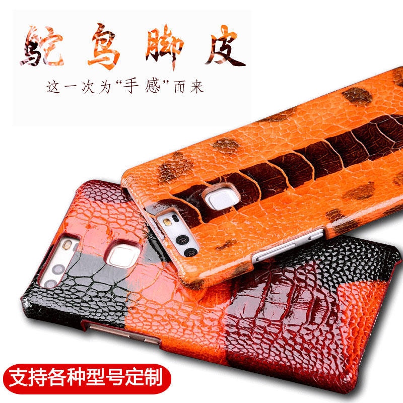 Millet 5splus postoperculum type 5.7 inch leather phone shell protective sleeve slim hard leather holster custom models for men and women