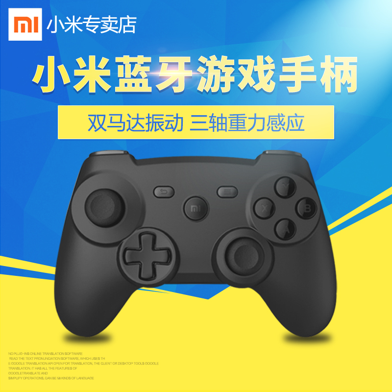 Millet phone box android tv gaming tablet bluetooth wireless game controller gamepad vibration handle spot