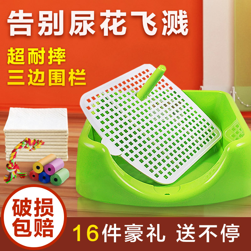 Million dollar baby dog toilet pet supplies dog supplies dog teddy dog toilet dog potty toilet toilet shipping
