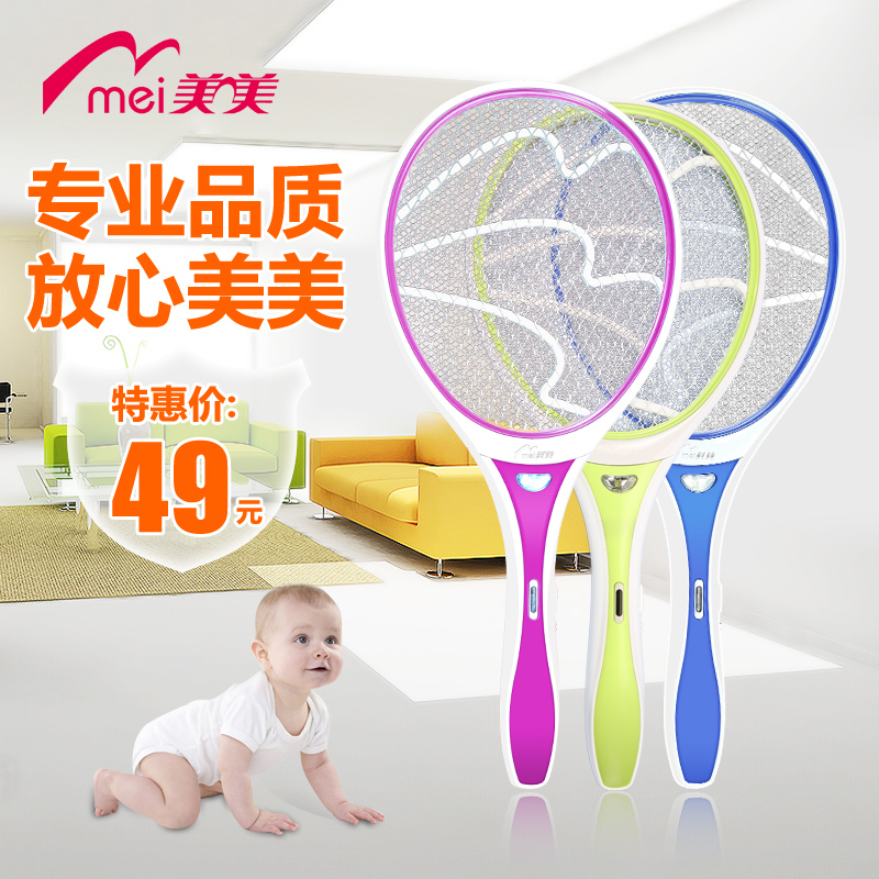 Mimi genuine rechargeable mosquito swatter mosquito racket rechargeable lithium battery led lights mosquito mosquito swatter shoot free shipping p128