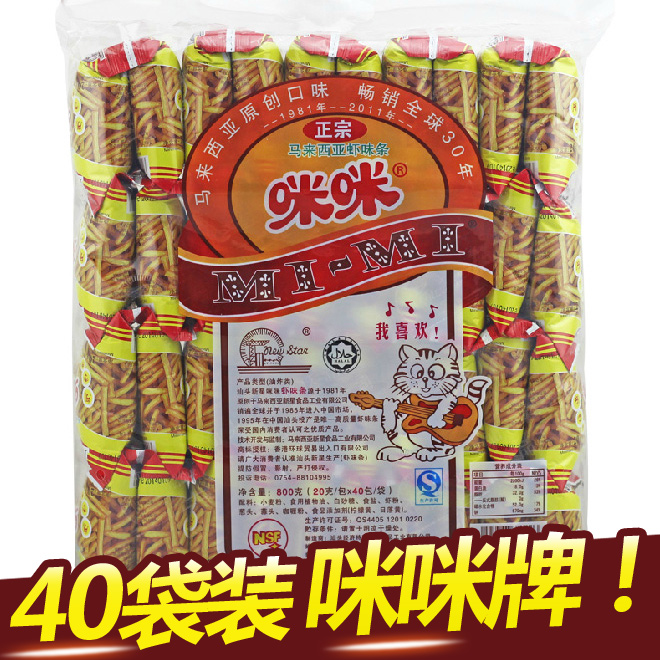 Mimi shrimp crab flavor grain 40 bag authentic children girls love to eat after 80 nostalgic snacks office Snacks