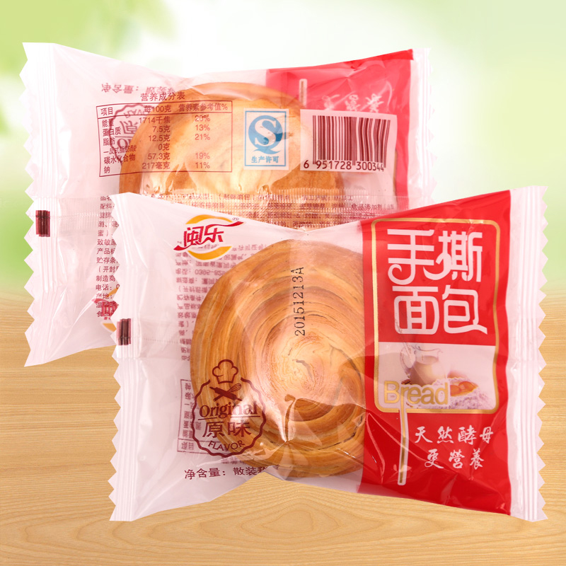 Min le shredded bread 10 installed small bread cake flavor/banana flavored snacks pastry heart stocking spree
