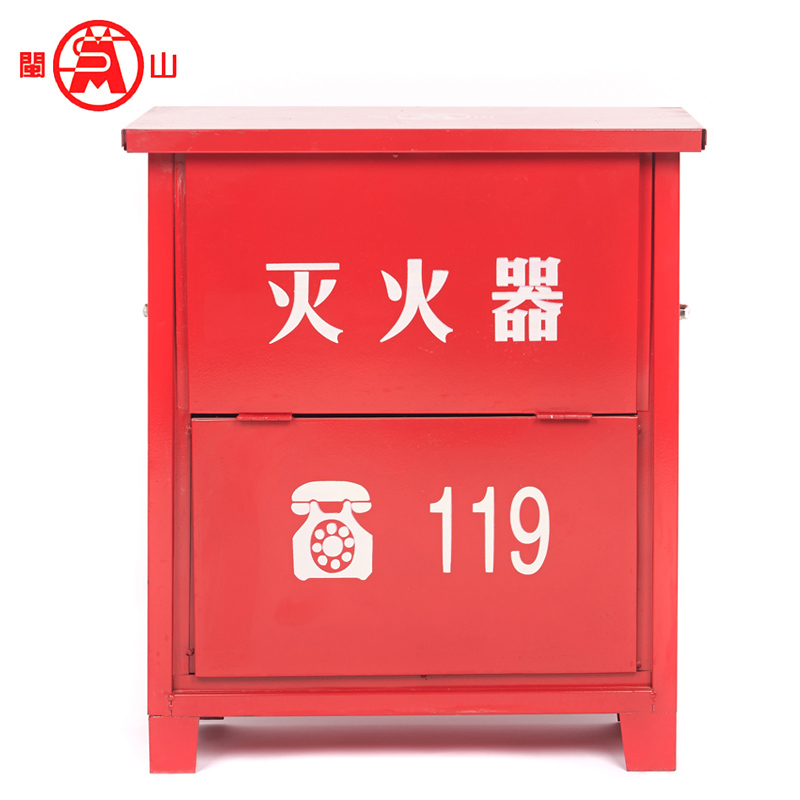 Min shan fire extinguisher box supporting fire extinguisher 4 kg dry powder portable fire extinguisher dry powder fire extinguisher suit 4kgx2 box