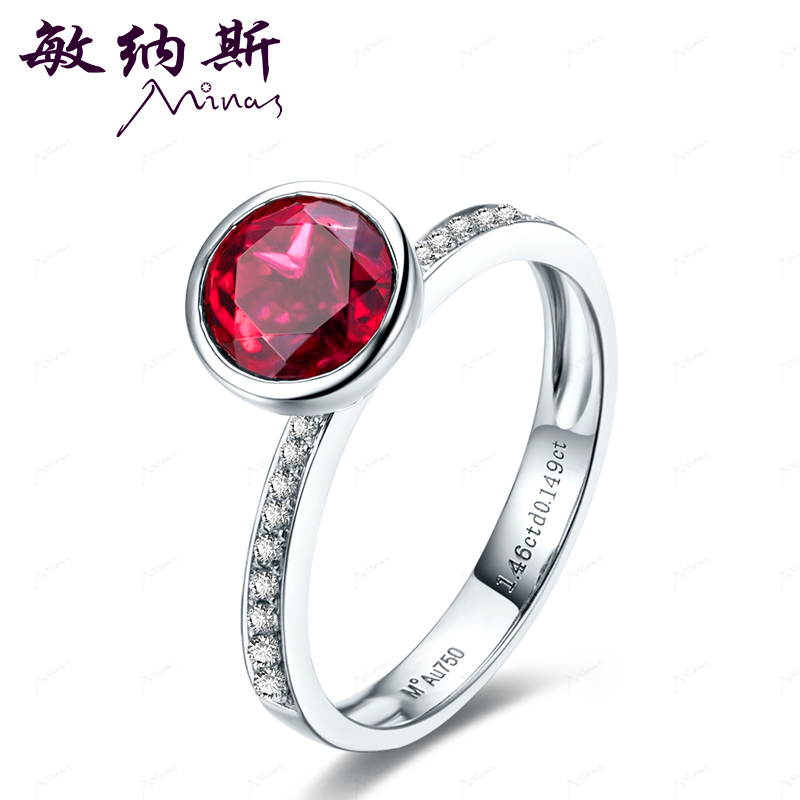 Minas jewelry ruby red tourmaline ring natural colored gemstone diamond k gold inlaid nvjie