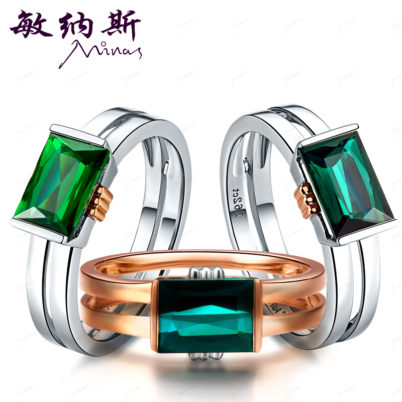 Minas natural colored gemstone jewelry k gold platinum jewelry wedding ring inlaid green tourmaline ring nvjie