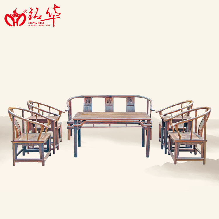 Ming and qing classical mahogany furniture wenge wood armchairé­åeight sets of tables coffee table wood tea table tea table and chairs kit