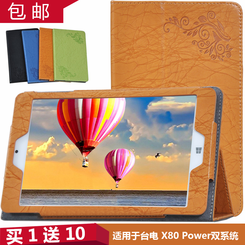 Ming feng taipower x80 power protective sleeve 8 inch tablet shell holster x80 power dual system