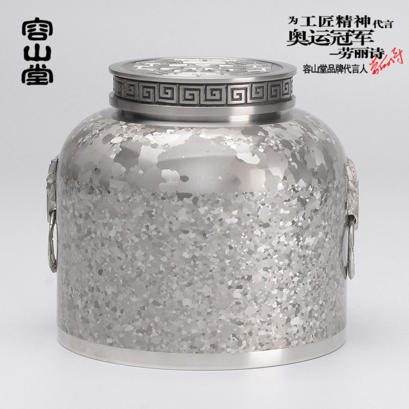 Ming sheng tang darongshan speckles tin cans tin canisters of pure tin metal travel pu'er tea tea boxes of medium and small number