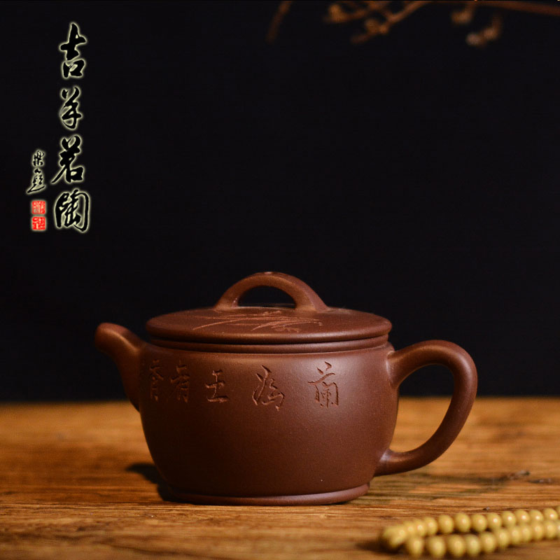 Ming tao ram lettering famous handmade yixing teapot famous handmade purple clay ore old tile