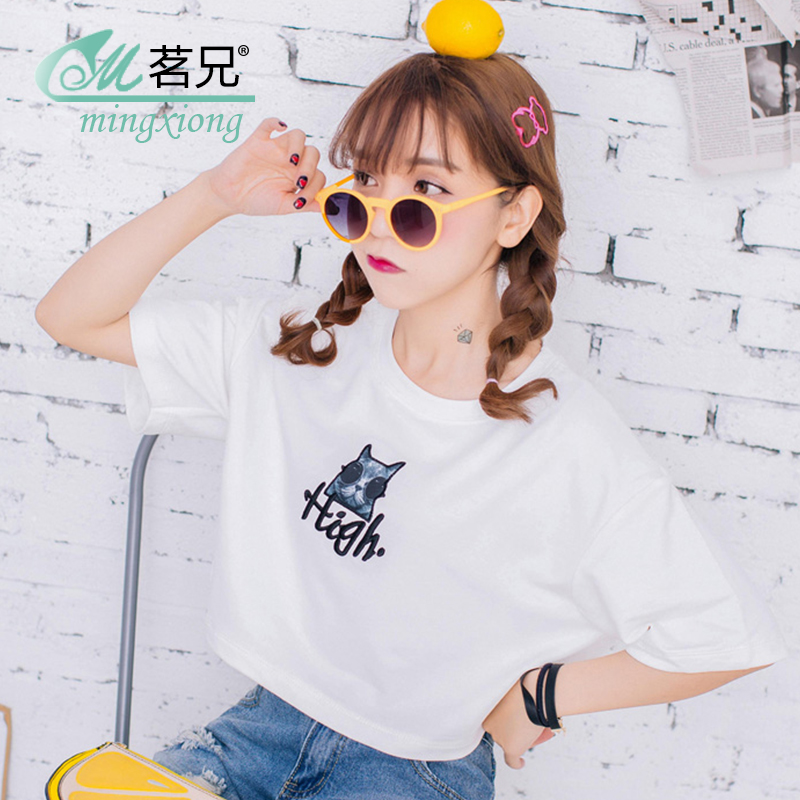 Ming there brother sweet college wind simple short paragraph coat korean version 2016 summer new loose short sleeve t-shirt female tide