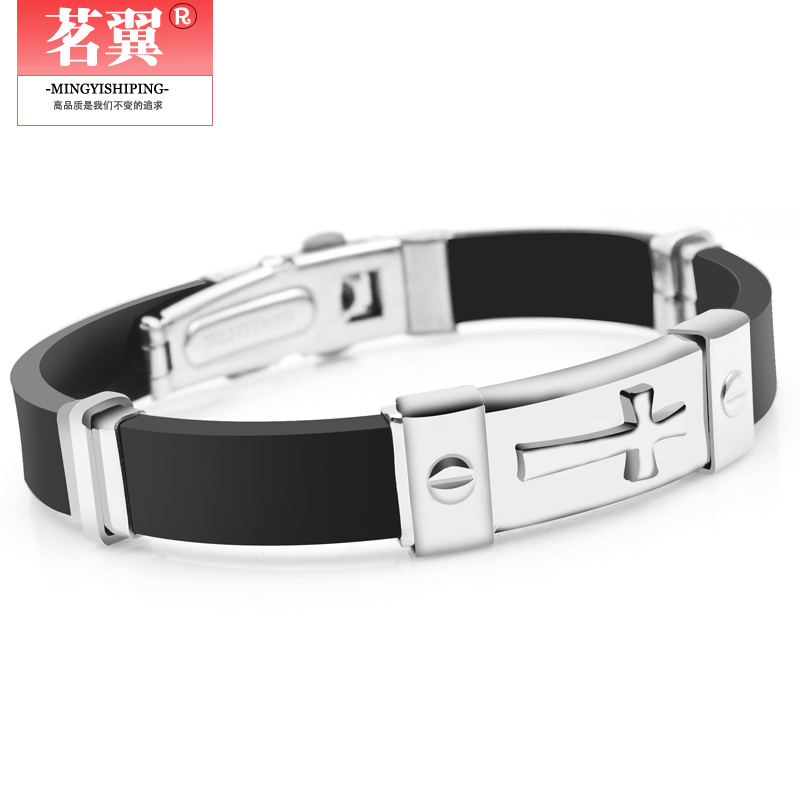 Ming wing cross silicone japan and south korea popular minimalist steel men's bracelet bracelet korean men and women may lettering