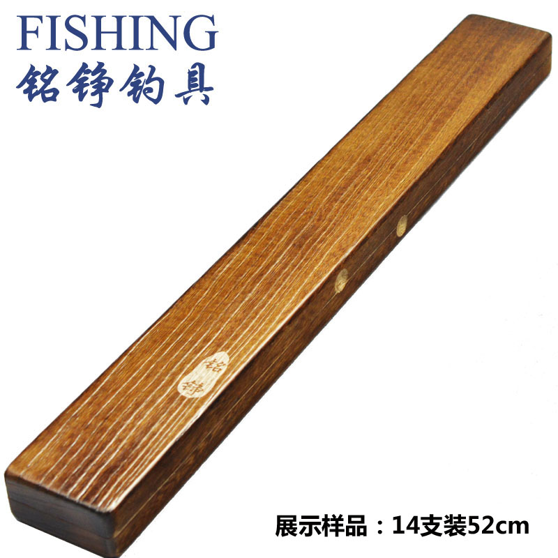 Ming zheng tackle paulownia floating box wooden box wooden boxes floating buoy floats box box box floats fishing supplies