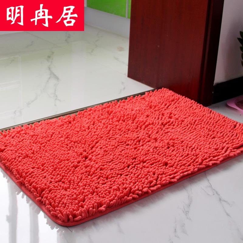 Get Quotations · Mingran Ranking Chenille Bath Mats Doormat Kitchen Mats  Bathroom Toilet Skid Pad Slip Absorbent Mats