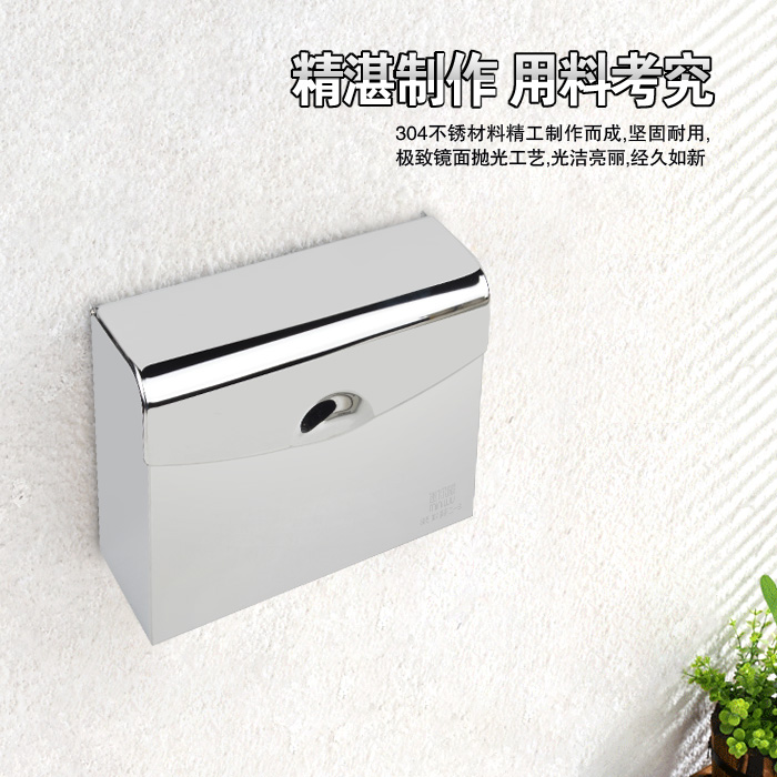 Mini house bathroom 304 stainless steel thick square toilet bathroom toilet paper box waterproof bathroom towel rack