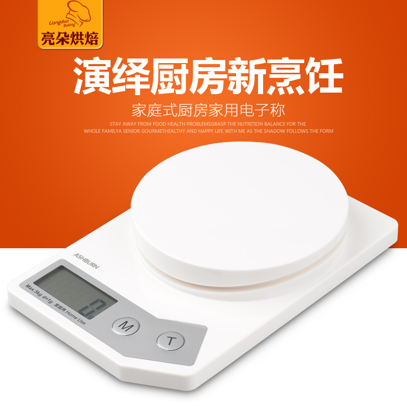 Mini kitchen baking kitchen scales electronic scales electronic scales electronic weighing scales precision electronic scale kitchen scale food scale gram scales