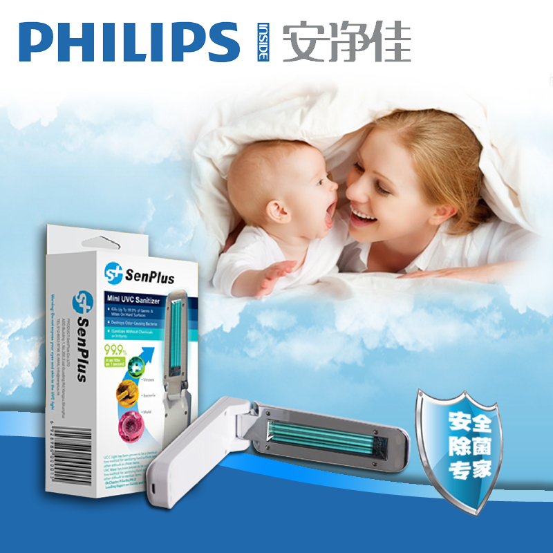 Mini portable air with the body mites mites meter uv germicidal lamp ultraviolet light disinfection lamps philips authorized