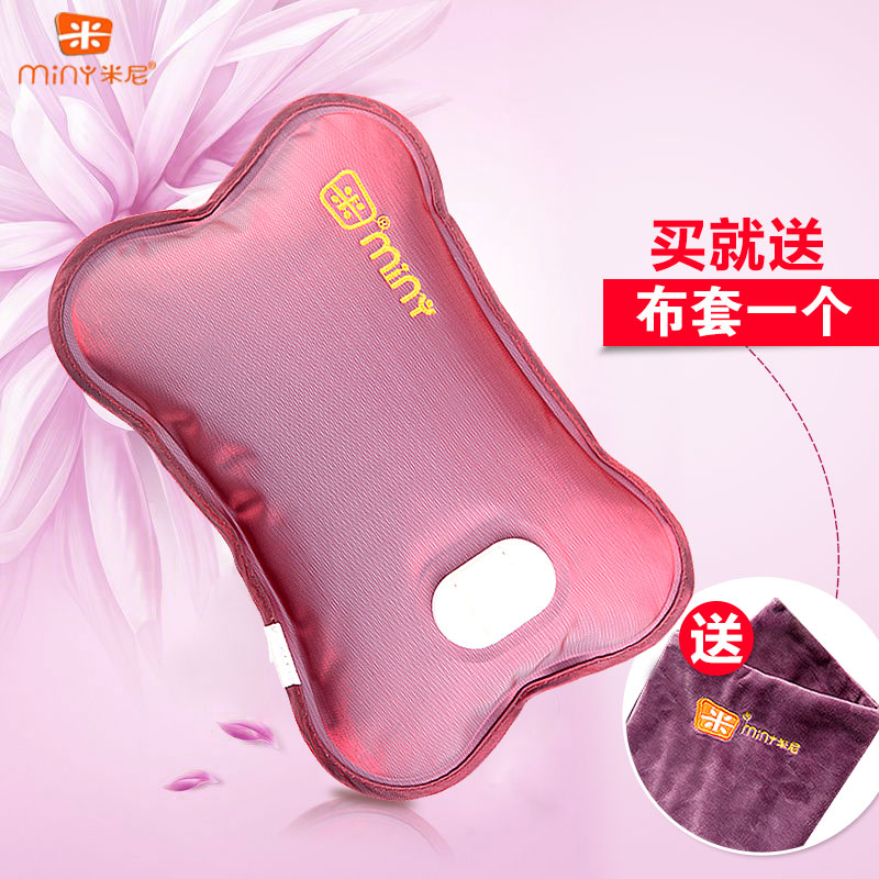 Mini proof electric hot water bottle hand warmer electric heater hot water bottle water charging warm baby hot treasure bag mini trumpet