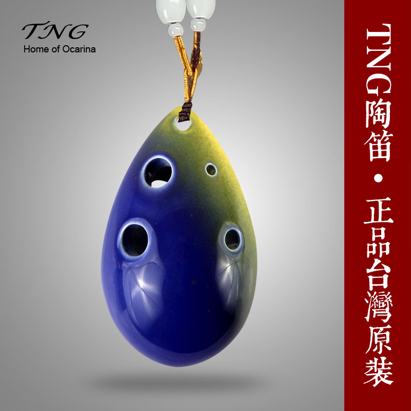 China pendant ocarina china pendant ocarina shopping guide at get quotations mini tng ocarina ocarina tune treble f color droplets pendant ornaments mozeypictures Choice Image