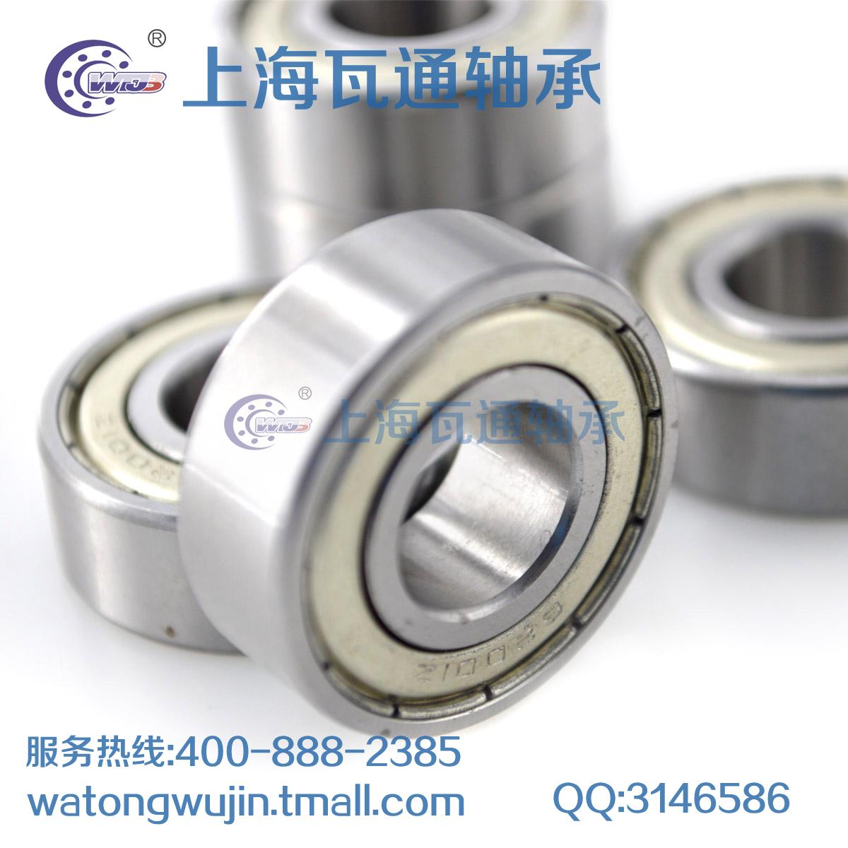Miniature bearings deep groove ball bearings 624zz r-1340 size: 4*13*5mm line cutting guide wheel bearings