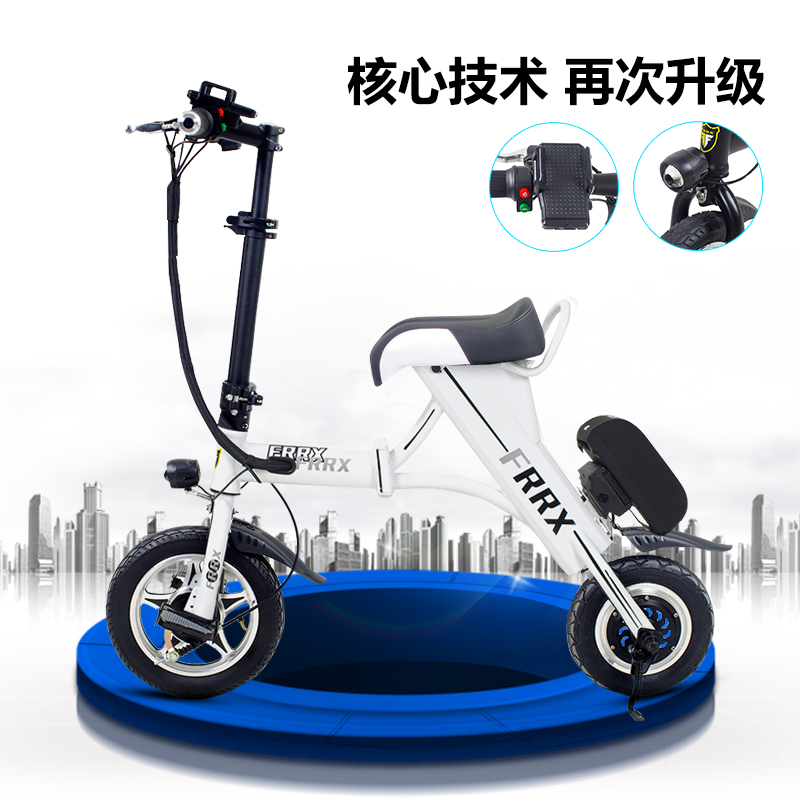 Minifox fashion portable mini folding electric car electric bicycle electric cars adult small electric bicycle