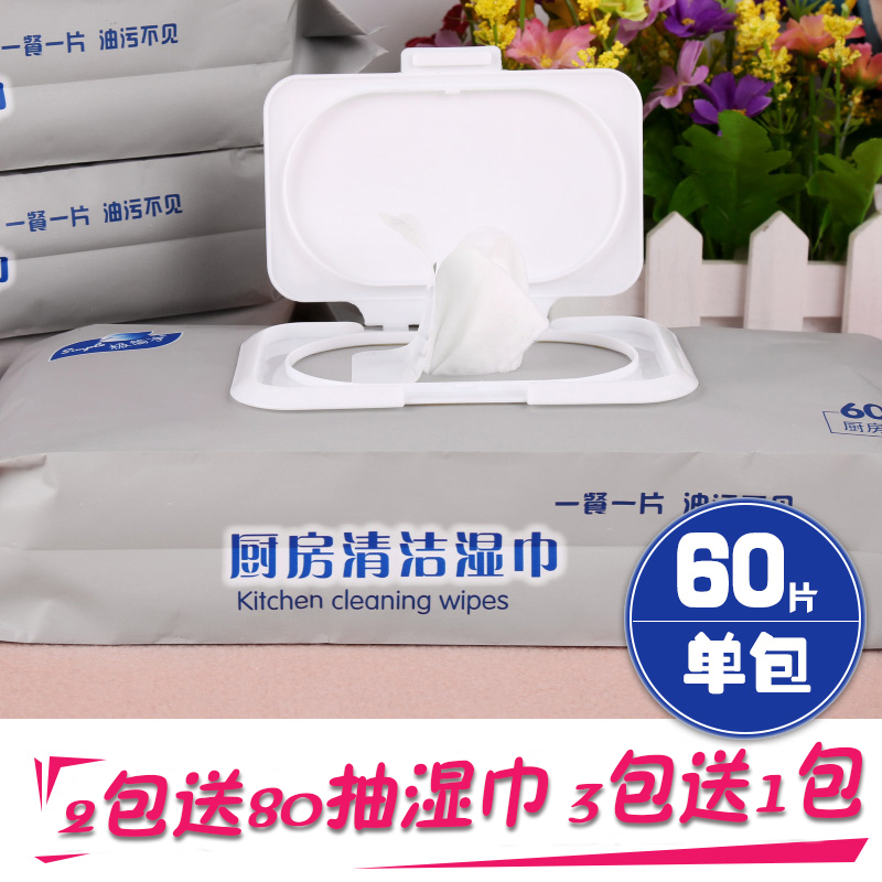 Minimalist net kitchen wipes 60 fitted kitchen degreasing wipes clean with a paper towel wipes shipping