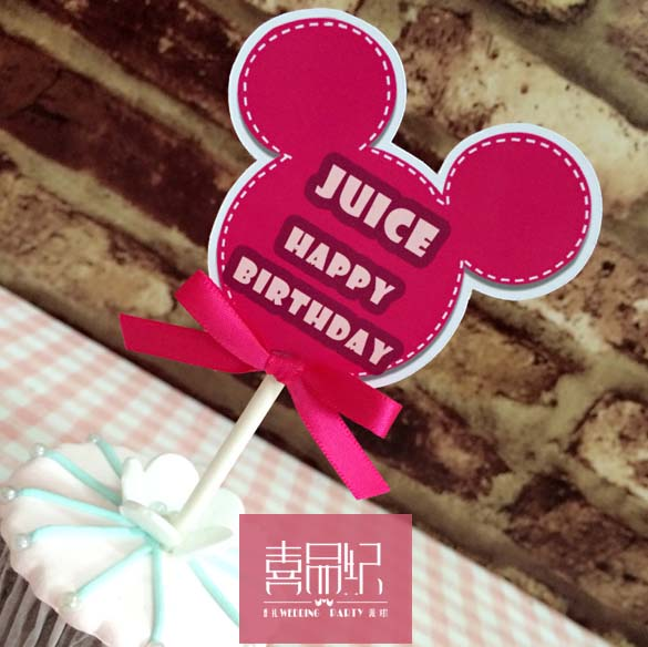 Minnie cartoon theme baby lying on the baby is one year old birthday cake inserted card inserted card small round card customization