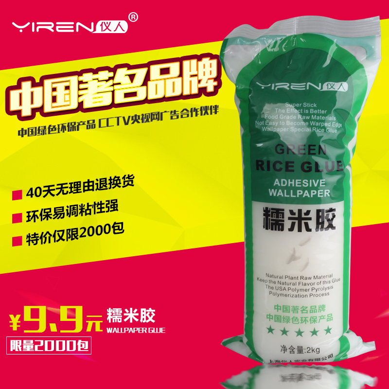 China Super Glue Kit, China Super Glue Kit Shopping Guide at