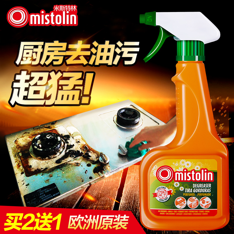 Mistolin kitchen grease cleaner stove hoods strong cleaning agent to remove heavy oil net liquid