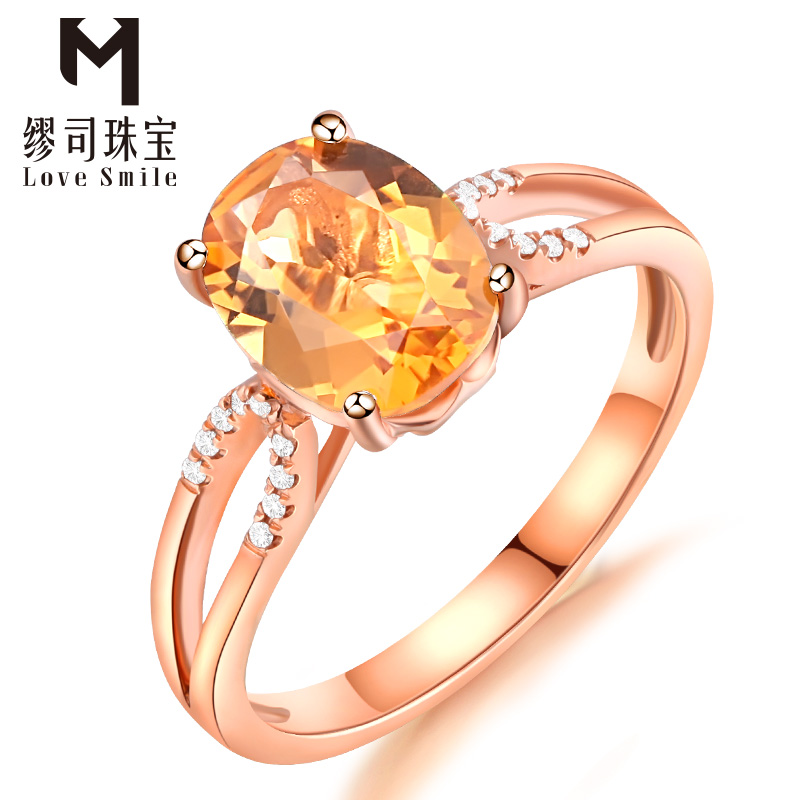 Miu'sinstruction division however citrine ring jewelry 1.51 karat k gold ring inlaid colored gemstone diamond custom