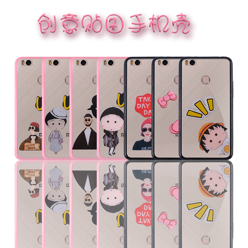 Miui/millet 4s 4s creative acrylic shell phone millet millet phone shell full edging phone shell lanyard