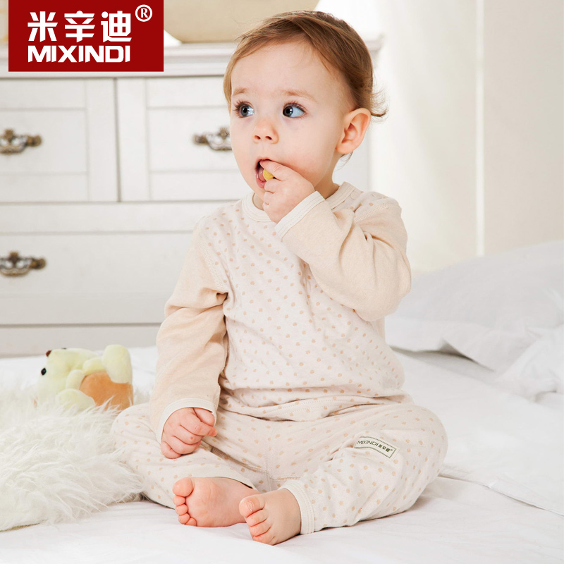 Mixin di baby clothes 1-2-year-old natural colored cotton baby underwear spring and summer suits cotton qiuyiqiuku