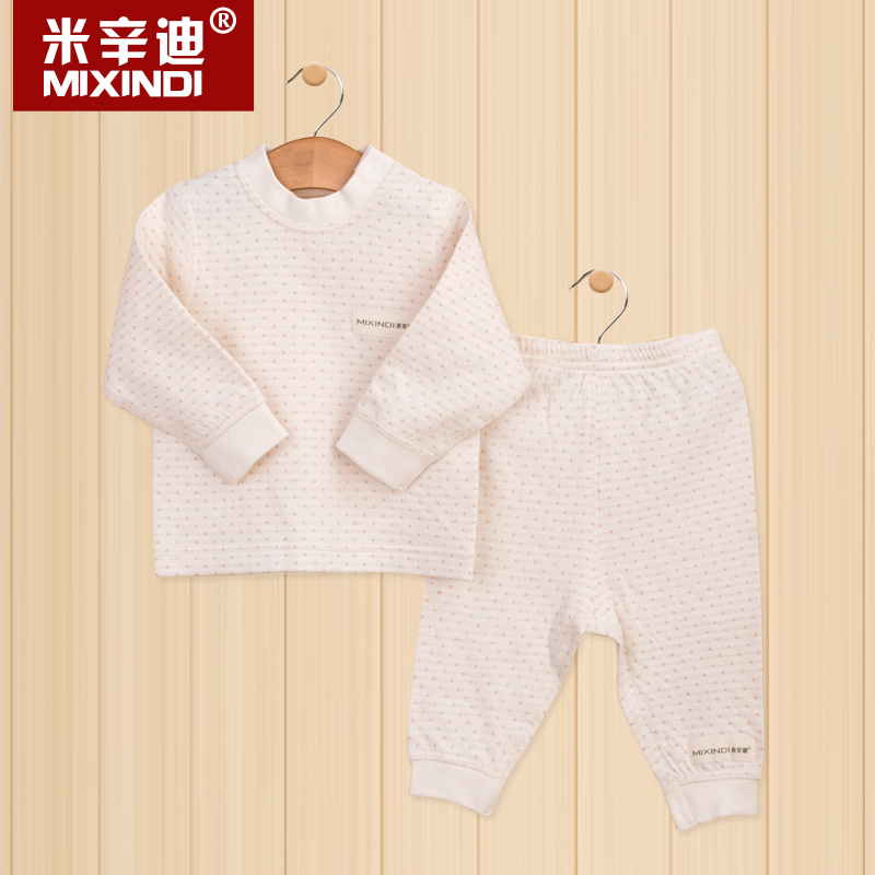Mixin di cotton baby clothes autumn and winter long sleeve cotton thermal underwear for men and women baby autumn clothes suit