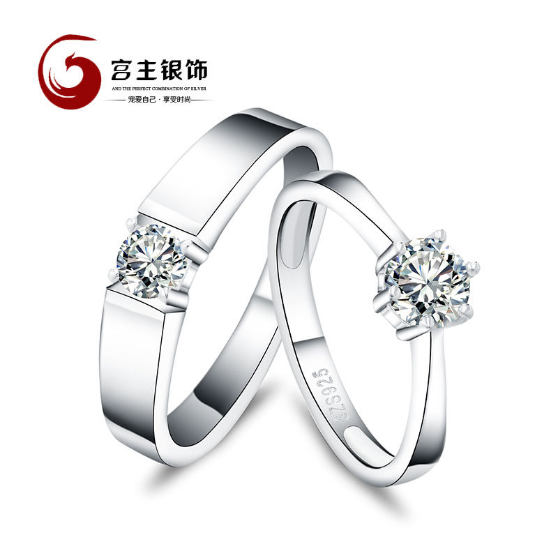 Miyaji s925 silver rings sterling silver rings for men and women tanabata couple rings on the ring inlaid zircon female free lettering