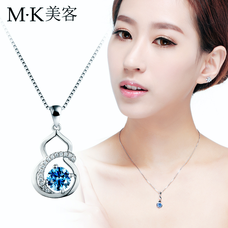 Mk swarovski zircon 925 silver female korean fashion clavicle pendant key chain with jewelry gift