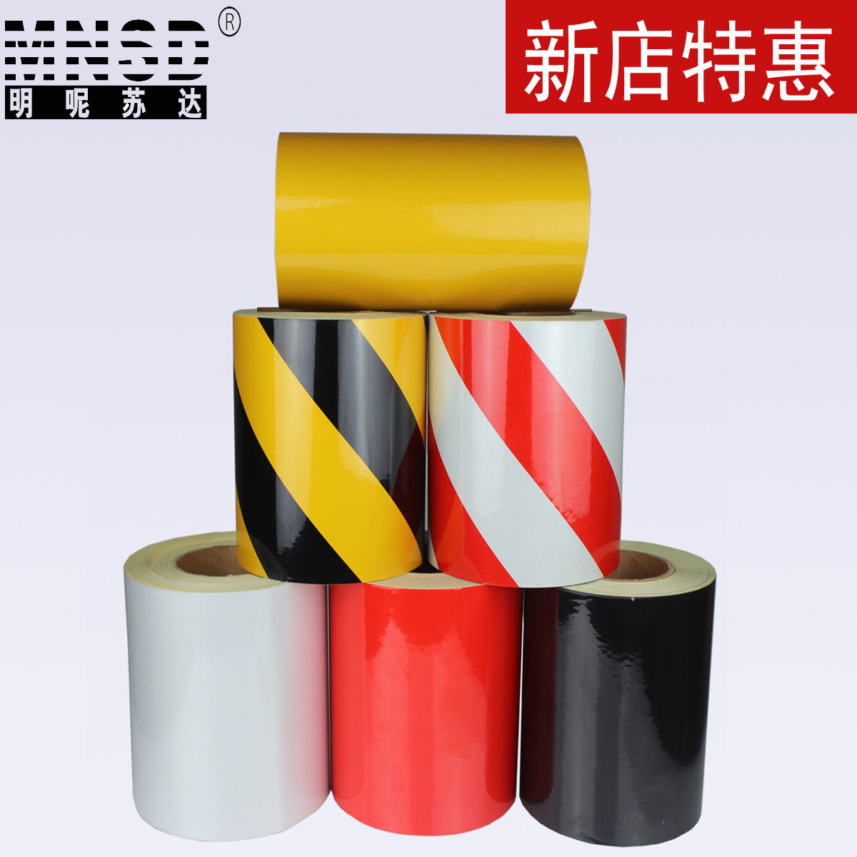Mnsd 20CM reflective tape 3100 cm reflective film reflective stickers warning column steel color optional genuine